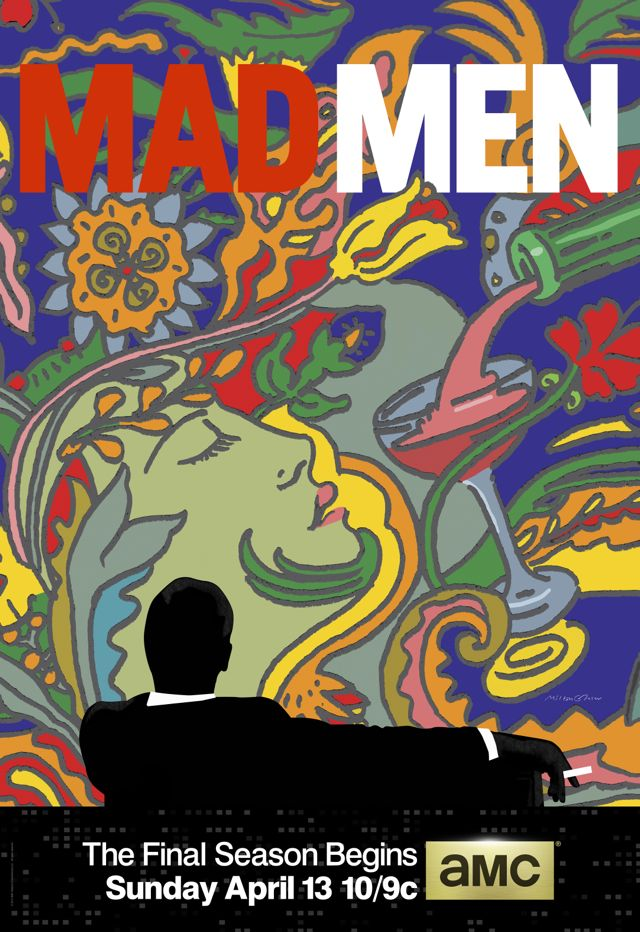 Mad Men Season 7 Poster Key Art AMC