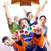 COMIC BOOK MEN Season 4 Poster