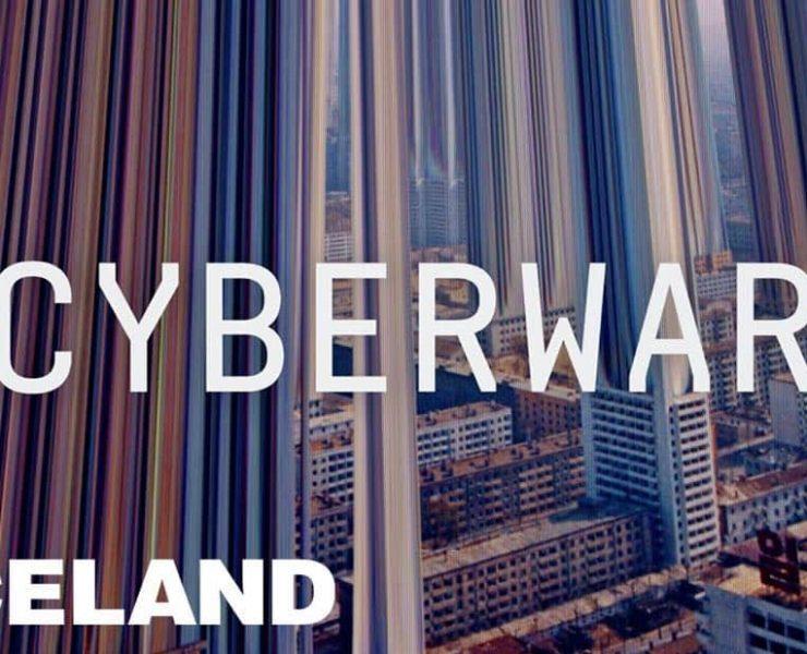 CYBERWAR-VICELAND