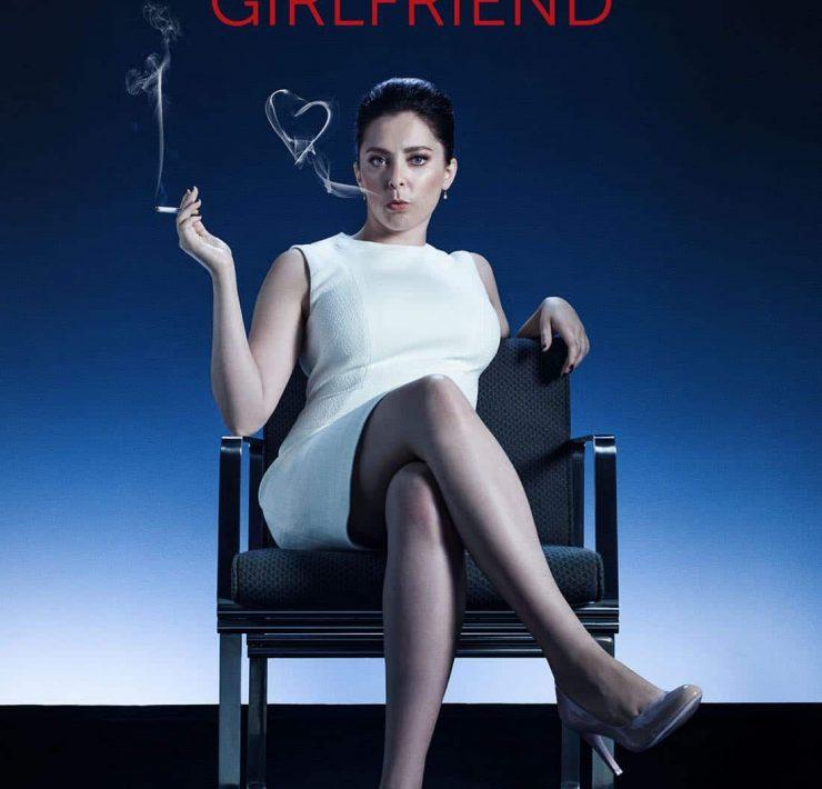 Crazy Ex Girlfriend Rachel Bloom Basic Instinct Poster Key Art