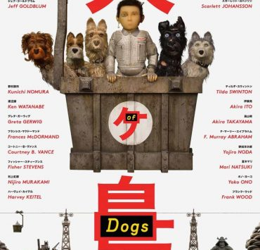 isle_of_dogs_movie_poster