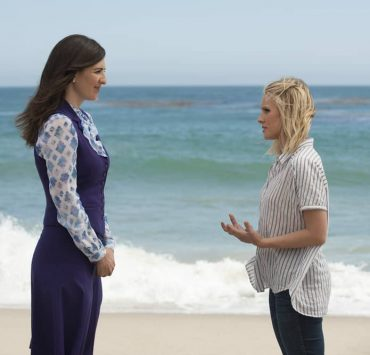"""THE GOOD PLACE -- """"Derek"""" Episode 208 -- Pictured: (l-r) D'Arcy Carden as Janet, Kristen Bell as Eleanor -- (Photo by: Colleen Hayes/NBC)"""